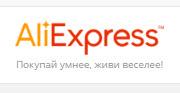 обзор aliexpress - лого