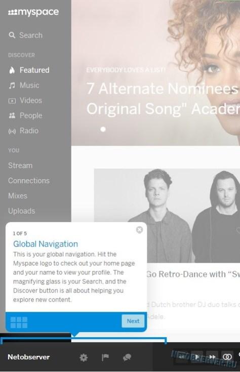Глобальная навигация по myspace.com