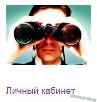 Как работает Wildberries.ru - аватарка в личном кабинете