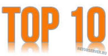 Топ-10 самых богатых блоггеров - Logo 2