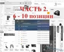 Топ интернет-магазинов электроники и техники в России - logo