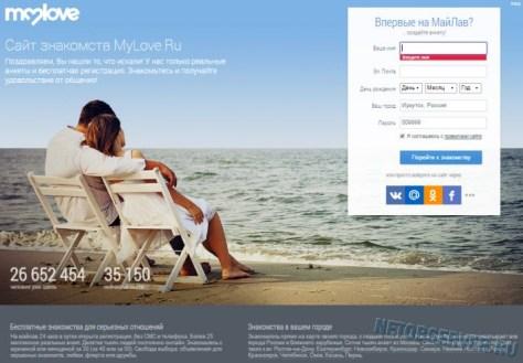 Mylove.ru - популярные бесплатные сайты знакомств