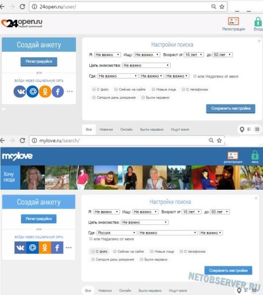 Сравнение Mylove и 24open - самые популярные сайты знакомств России