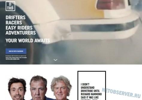 drivetribe.com - главная страница
