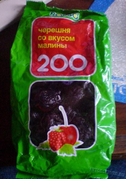 Русский креатив - черешня со вкусом малины