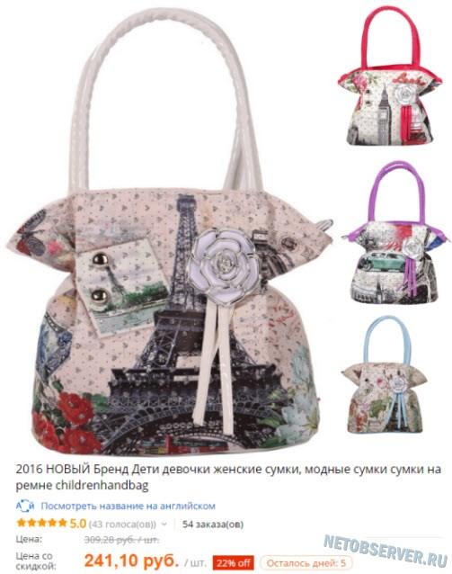 Можно купить классическую женскую сумку в качестве оптимального подарка