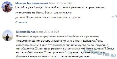 Tabor.ru - отзывы о сайте