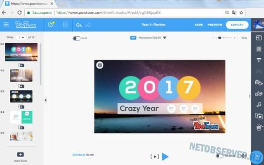Интерфейс Powtoon.com - анимированные видеопрезентации