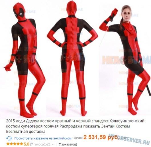 Супергеройские костюмы для девушек: Дэдпул