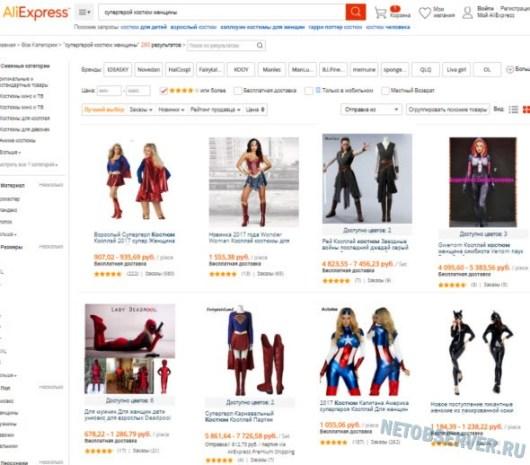 Фильтр - женский супергеройский костюм на Алиэкспресс