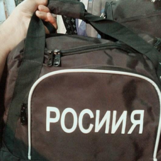 Китайские надписи - русскому порой за бугром хочется прокричать именно так