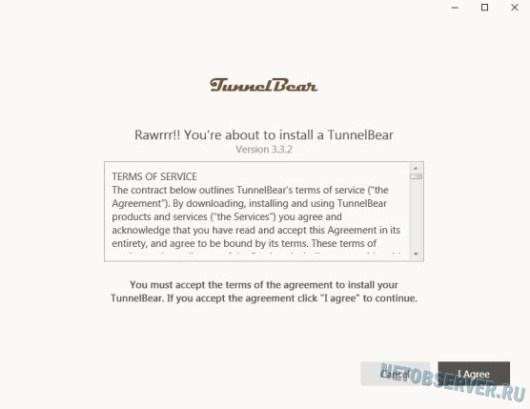 Запуск установки сервиса TunnelBear