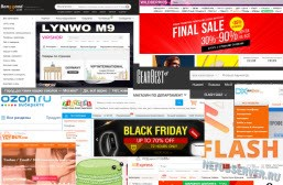 Оплата через Вебмани - топ-10 магазинов