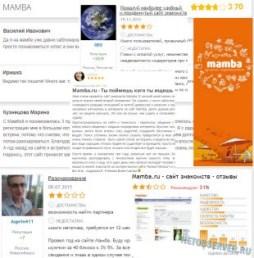 Отзывы о сайте Mamba.ru - logo