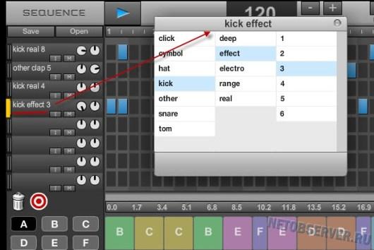 Драм-машина онлайн: выбор эффекта в Drumbot Sequence