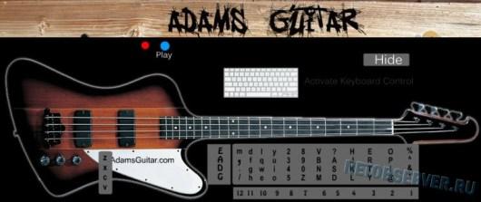 Онлайн бас-гитара