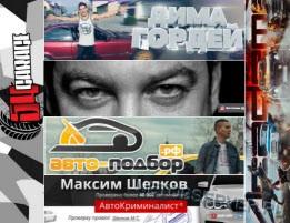 Топ 10 Ютуб каналов про автомобили на русском