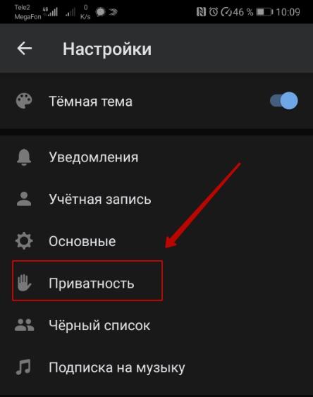 Pengaturan privasi dalam versi ponsel Vkontakte