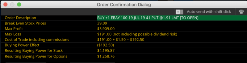 options order entry screen