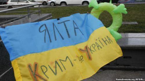 Krym-eto-Ukraina