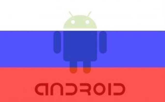 rusia vs android