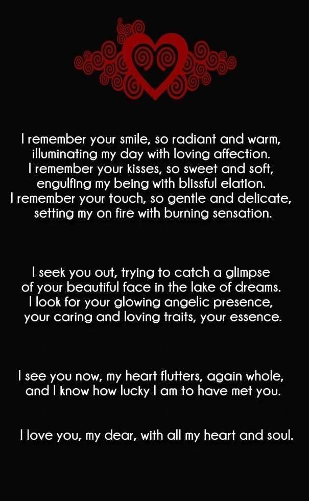 Poems To Make Her Smile : poems, smile, Poems, Heart, YEN.COM.GH