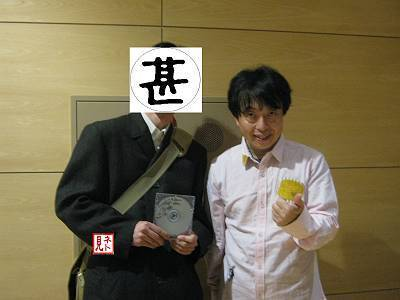 suganuma_with_jin.JPG