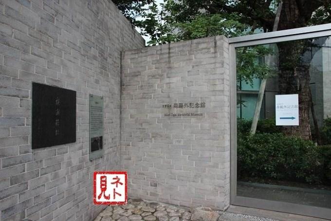 yanesen_sendagi (07)-s.JPG