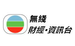 香港 - Nettv.Live全球聯合網絡電視直播