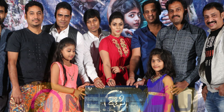 Rakshasi Movie Motion Poster Launch Excellent Stills
