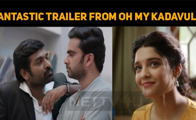 It S A Fantastic Trailer From The Team Oh My Kadavule
