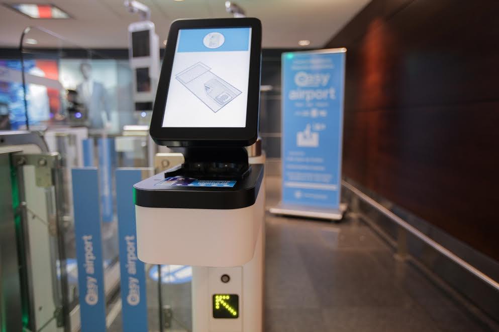 Los argentinos también podrán utilizar la pasarela automática de migración del Aeropuerto de Carrasco