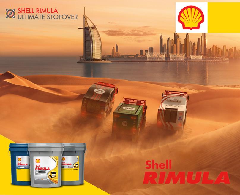 SHELL RIMULA LLEVA A UN URGUAYO A DESCUBRIR DUBAI