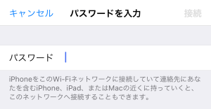 try wimax パスワード