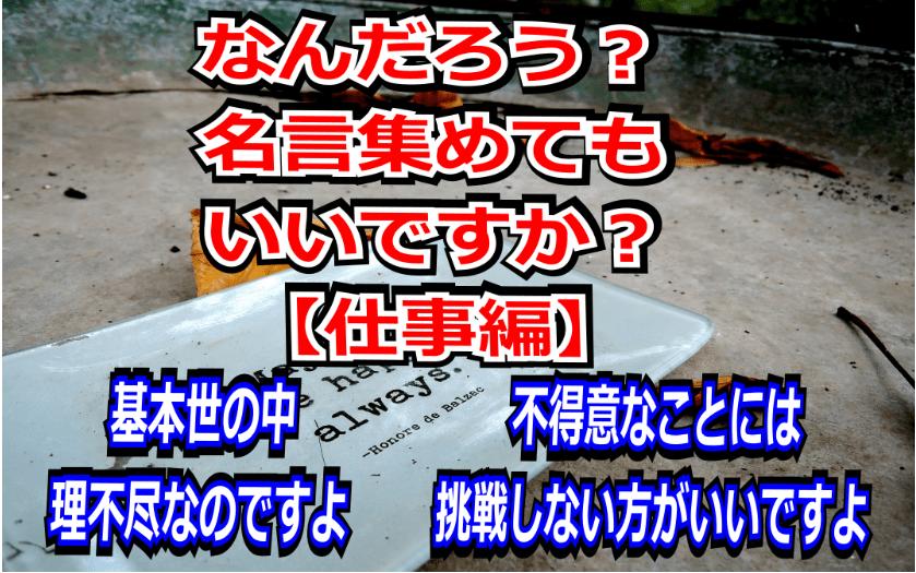 20210505_hiroyuki_meigen_work02.png