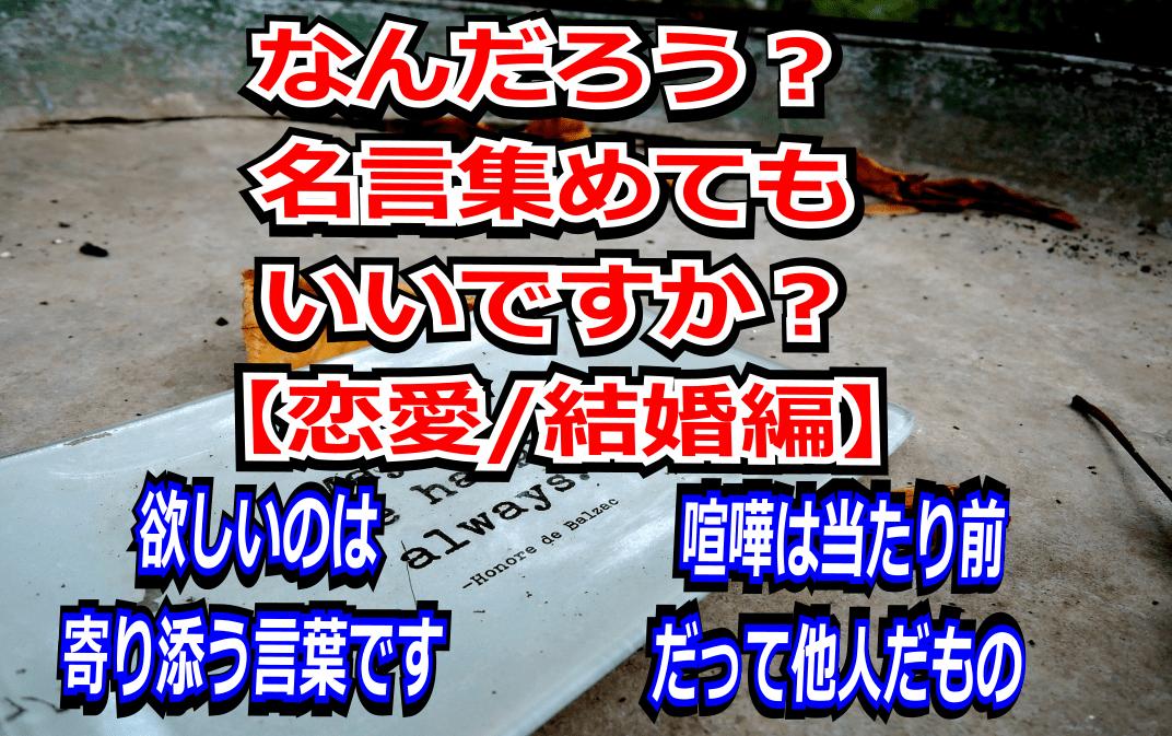 20210516_hiroyuki_meigen_love01.png
