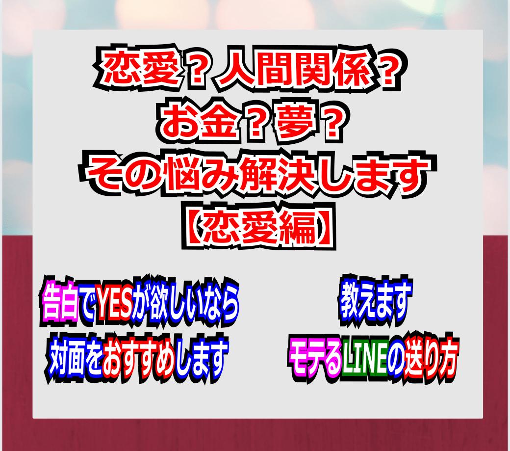 20210627_daigo_famous_love_words01.png