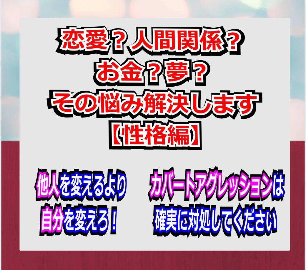 20210715_daigo_famous_personality_words01