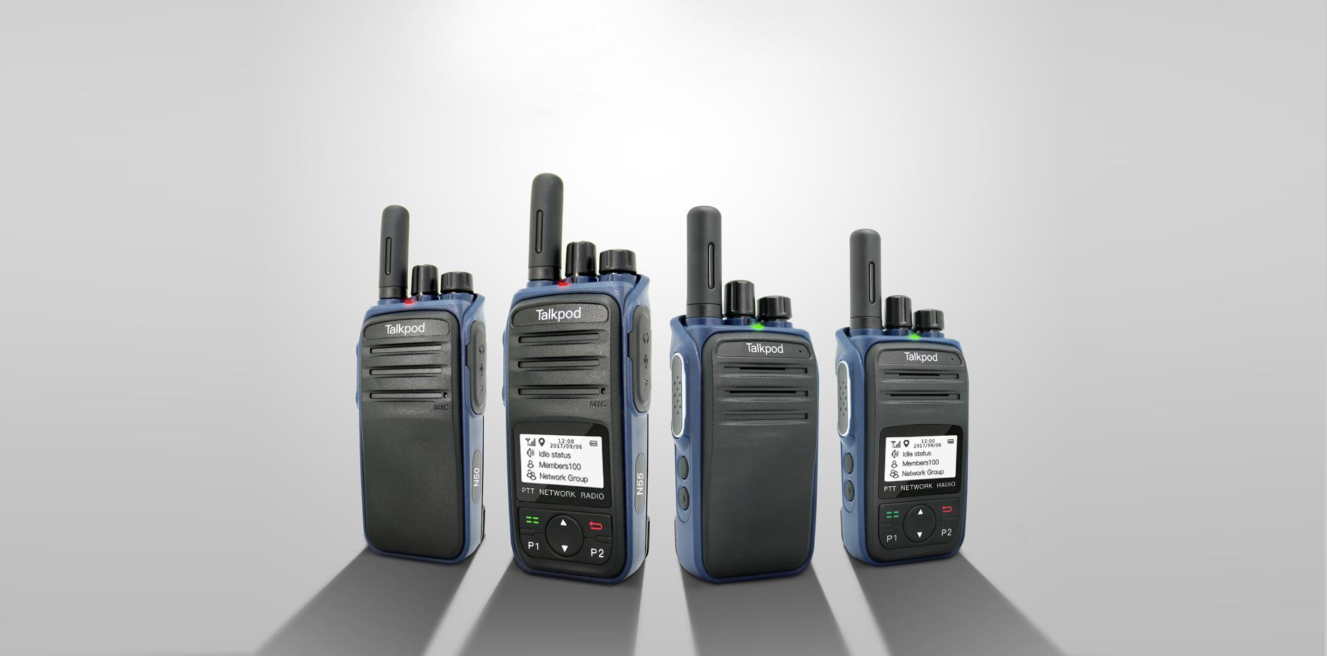 Senhaix N60 Network Radios Wiring Diagram Uhf Radio Ptt4u