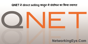 qnet-wants-multi-level-marketing-regulator