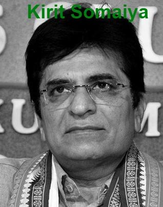 Do Something About MMM INDIA & Other Fraud MLM Companies:Kirit Somaiya, BJP leader