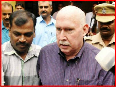 Kerala Crime Branch Investigation Team to be include AMWAY Distributors in the case