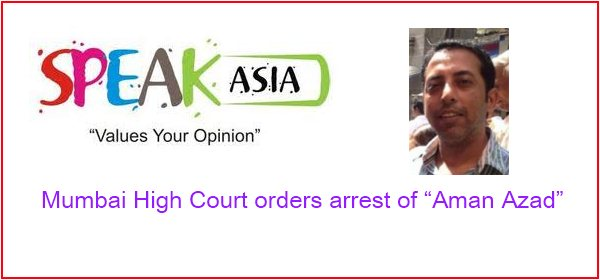 "Mumbai High Court orders arrest of ""Aman Azad"""