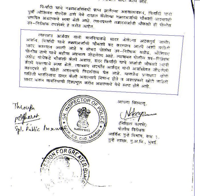 QNet fake document 1