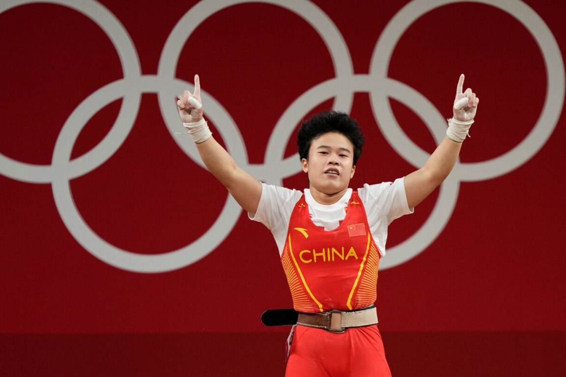 Hou Zhihui
