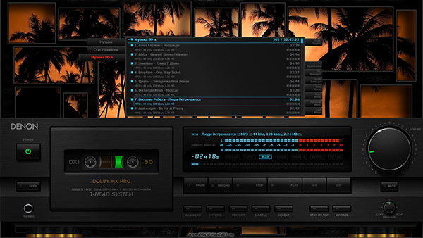 Аудиоплеер AIMP