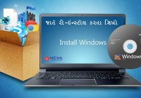reinstall-format-windows
