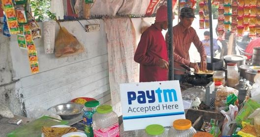 paytm-bank