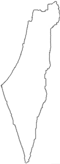 El Rom. Cities and Villages of Israel