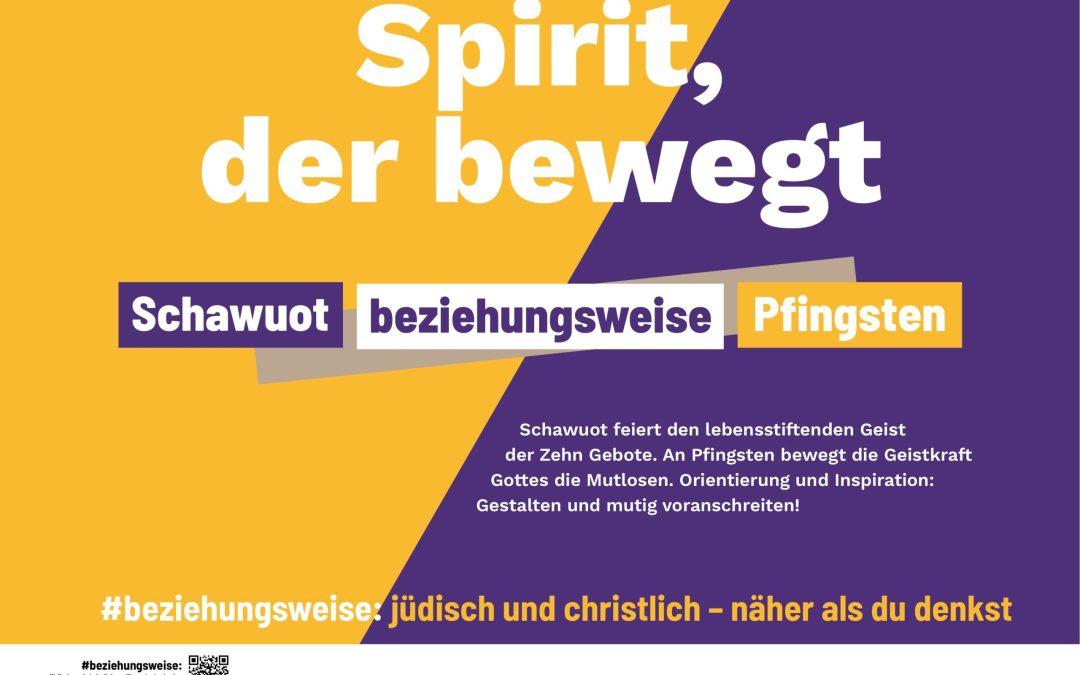 Spirit bewegt – Schawuot beziehungsweise Pfingsten | Gelehrte im Gespräch